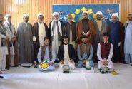 جامعۃالنجف سکردو میں تقریب تقسیم انعامات قرآن وحدیث مقابلہ جات