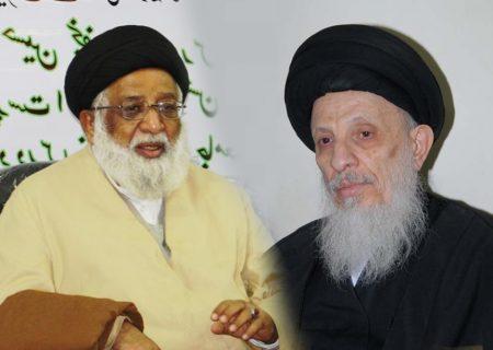 آیت اللہ العظمیٰ سید محمد سعید الحکیم کی وفات عالم اسلام کا بڑا نقصان ہے، سربراہ وفاق المدارس الشیعہ پاکستان