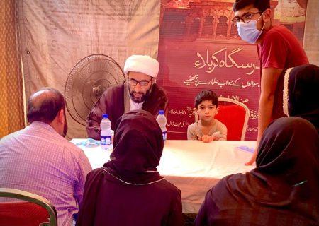 اسلام آباد میں چہلم امام حسین ؑ کے موقع پر پروگرام درسگاہ کربلا و معارف حسینی منعقد