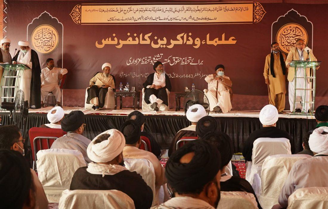مکتب تشیع کے حقوق اور مذہبی آزادی سلب کرنے کی معاندانہ روش ترک کی جائے، قائدِ ملت جعفریہ علامہ ساجد نقوی