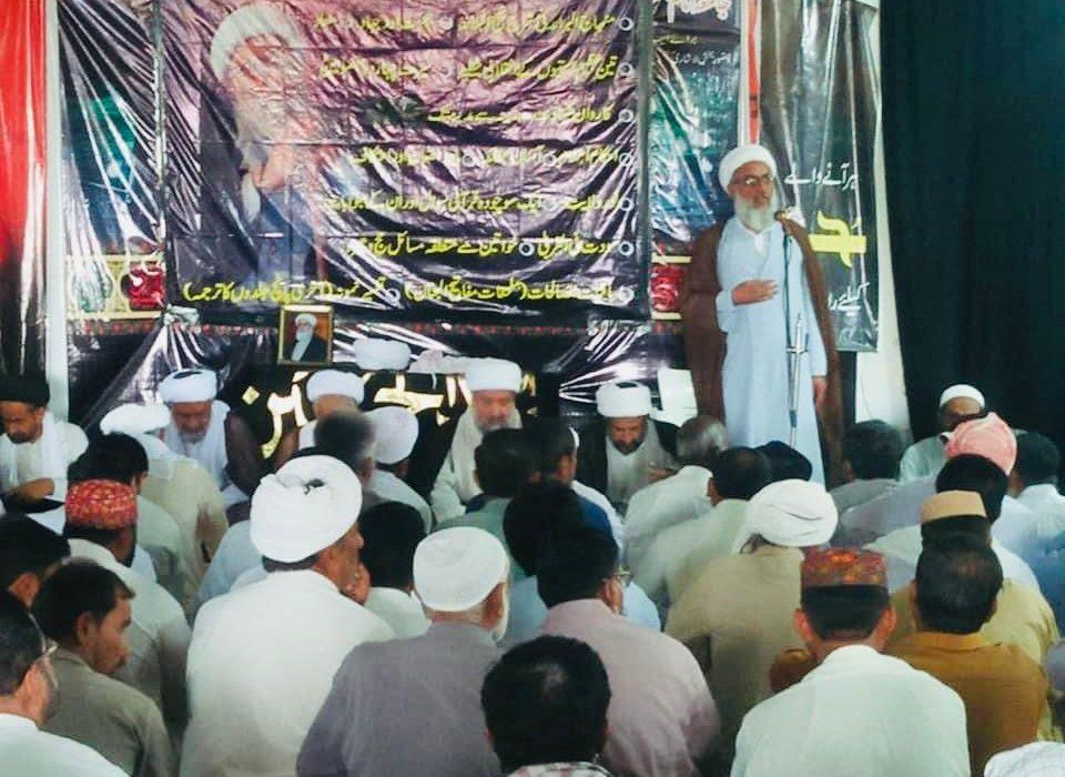 جامعۃ الکوثر کے ایک وفد کی حضرت علامہ شیخ محمد علی فاضل رح کی مجلس سوئم میں شرکت