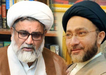 علامہ راجہ ناصرعباس جعفری اور علامہ شہنشاہ حسین نقوی کے درمیان اسلام آباد میں تفصیلی ملاقات