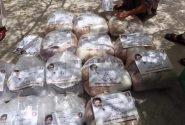 زہرا اکیڈمی، کراچی کے زیر اہتمام مہاجرین کیلئے امدادی سامان ترسیل