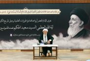 جامعۃ الکوثر میں آیت اللہ العظمی سید محمد سعید الحکیم کی یاد میں ایک تعزیتی ریفرنس منعقد