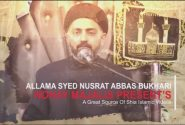 اربعین حسینی کے حوالے سے اہم پیغام، حجت الاسلام نصرت عباس بخاری