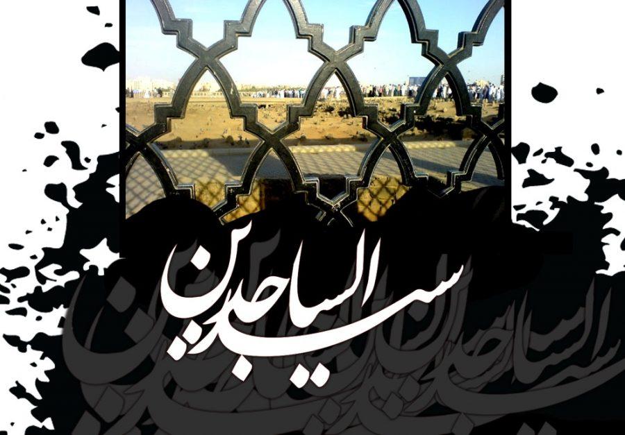 امام زین العابدین علیہ السلام کی دعائیں اور مناجات ہدایت و تربیت کا انمول خزانہ