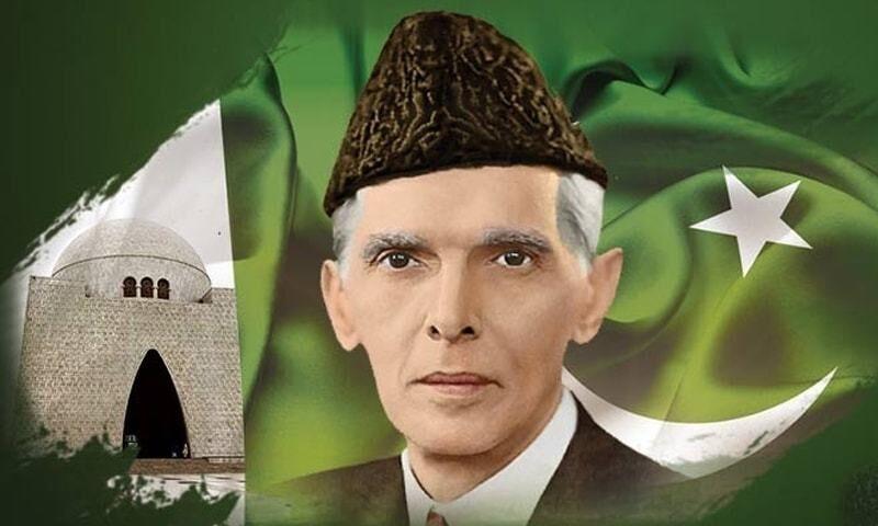قائد اعظم محمد علی جناح کایوم وفات آج انتہائی عقیدت واحترام سے منایا جارہا ہے