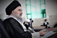 حوزہ علمیہ عراق میں آیۃ اللہ مدرسی کا درس خارج کا آغاز+تصاویر
