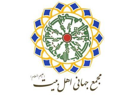 افغانستان میں جاری شیعہ نسل کشی پر اسلامی ممالک کی خاموشی دینی برادری پر سوالیہ نشان ہے، مجمع جہانی اہلبیتؑ