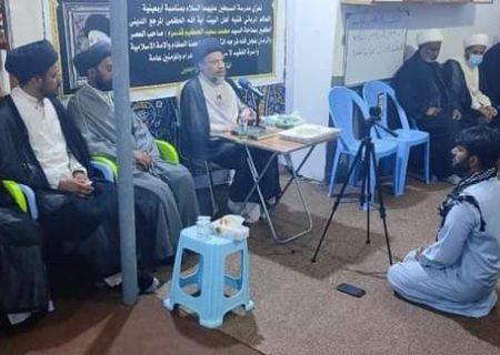 مدرسہ سبطین نجف اشرف میں آیت اللہ سعید الحکیم کے چہلم کی مناسبت سے مجلس ترحیم منعقد