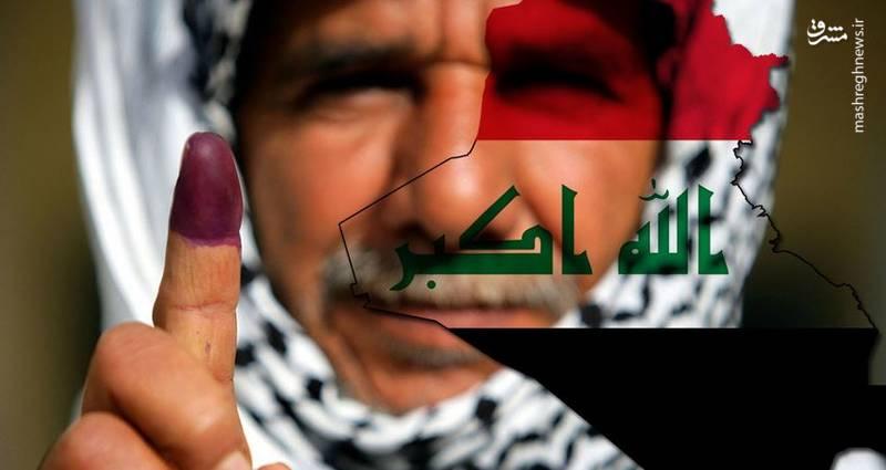عراق میں آج عام انتخابات، پولنگ جاری
