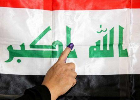 عراق میں عام انتخابات کے لئے ووٹنگ مکمل، گنتی جاری