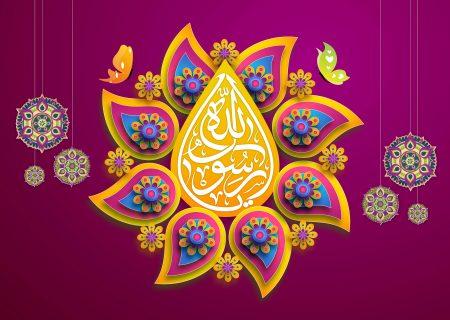 ملک بھر میں جشن عید میلادالنبی (ص) عقیدت و احترام کے ساتھ منایا جارہا ہے