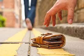 گم شدہ مال پانے کے احکام