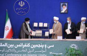 تصویری رپورٹ| تہران میں اسلامی وحدت بین الاقوامی کانفرنس کا آغاز