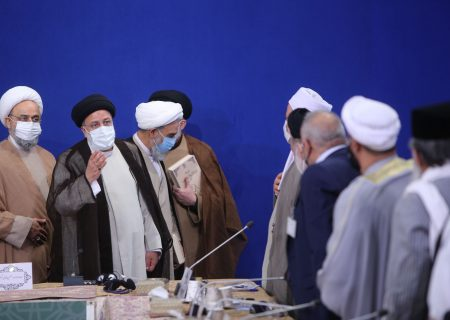 اسلامی جمہوریہ ایران میں اسلامی وحدت بین الاقوامی کانفرنس کا آغاز